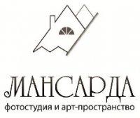Фотошкола МАНСАРДА