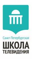 Санкт-Петербургская школа телевидения в Москве