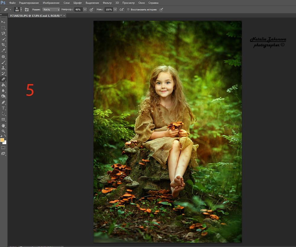 Обработать фото как открытку