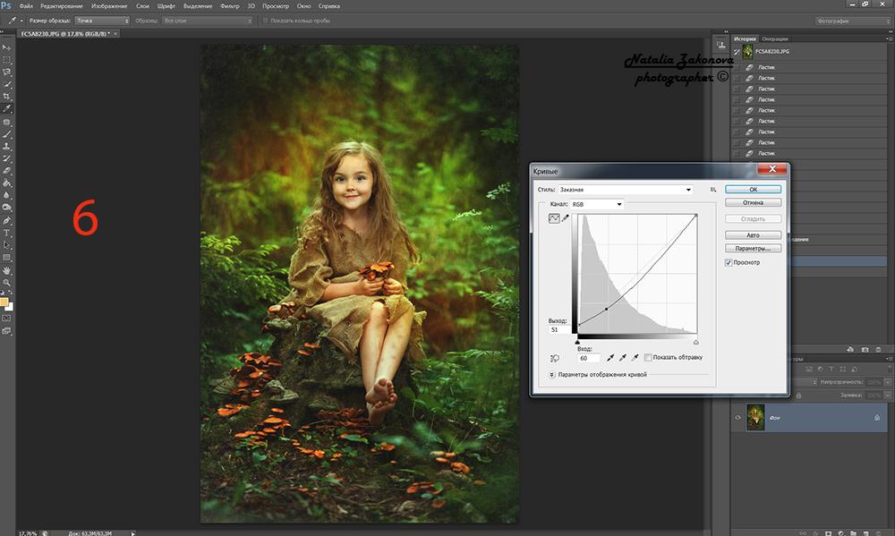 Программа для художественной обработки фотографий скачать бесплатно