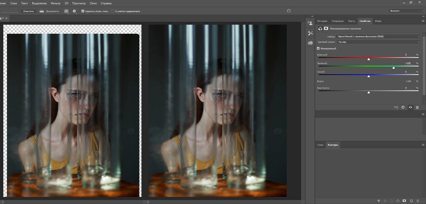 Как сделать эфект для фото