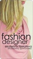Авторская одежда Feel-in-fashion
