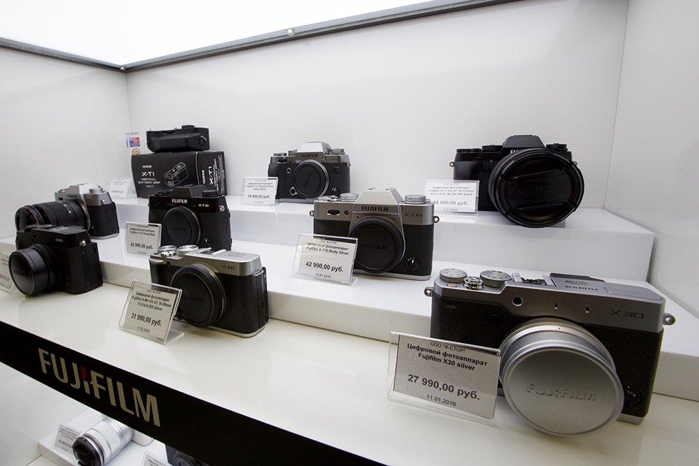 магазины фототехники в центре москвы плоские широкие
