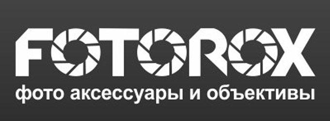 Fotorox.ru - интернет-магазин фото аксессуаров