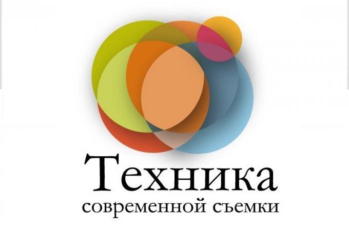 Рентал «Техника Современной Съемки»