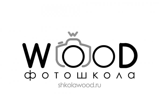 Фотошкола WOOD в Москве
