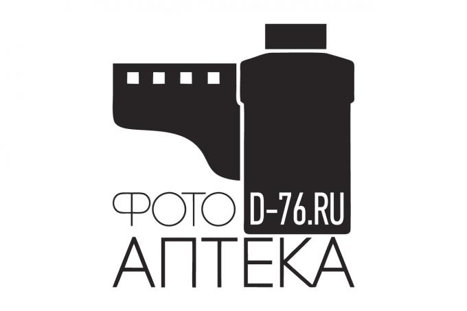 ФотоАптека