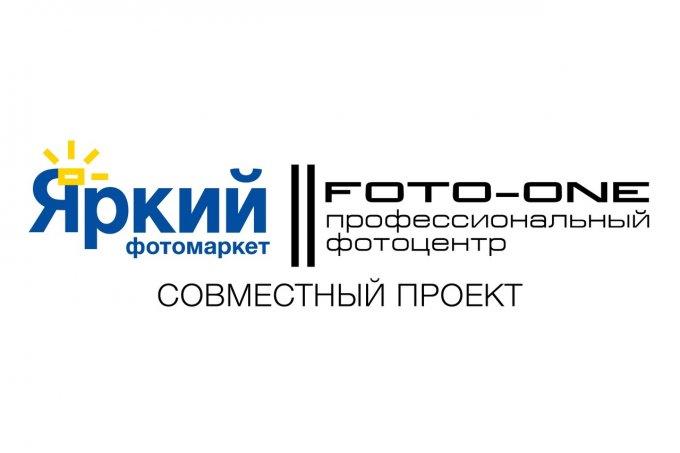Яркий фотомаркет - Аренда фототехники в Санкт-Петербурге