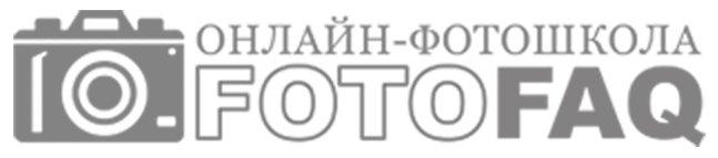 FotoFAQ